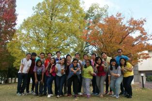 Autumn Squad